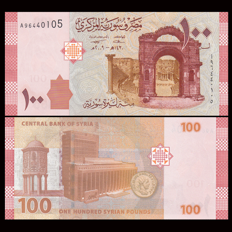 Syria 100 Syrian Pounds, 2009, P-113, Gift Collection ,Real Original, New, Paper Notes, Genuine, UNC