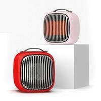 Heater Household Heater Bathroom Waterproof Cute Mini Speed Hot Electric Heater Warm Dual Use
