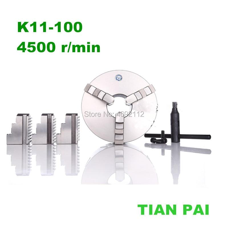 TIANPAI K11 100 3 Jaw Lathe Chuck Manual Self Centering Metal K11 100 Lathe Chuck With