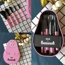 Teenage Girl Cute Makeup Set Box Loose Powder Shadow Blush Eye Lip Brush Convenient And Versatile Make-up Gift