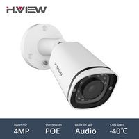 H.VIEW PoE IP Camera 4mp H.265 CCTV Camera PoE Cameras Outdoor Easy Access on iPhone Android Phone Onvif NAS IP Cameras
