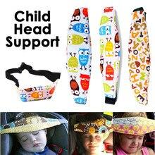 Детский главный держатель опоры для сна, регулируемый ремень безопасности, автомобильное сиденье для сна, Вспомогательная лента с принтом, аксессуары для автомобильных сидений, опора для головы