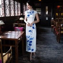 Orientale Vintage Long Cheongsam China Party Qipao Dress Chinese Tradition Dresses Oriental Style Gown White Embroidery Qi Pao