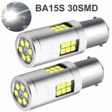 2pcs 9-30V 1156 LED BA15S 3030 SMD 30 Bulbs 20W White Lamp For Auto Car Turn Signal Reverse Brake Tail Backup Lights