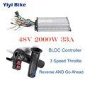 Электрический велосипед DC 48V 2000W бесщеточный контроллер двигателя с газовой ручкой дроссельной заслонки акселератора электрический мотоци...