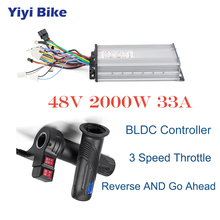 Electric Bicycle DC 48V 2000W Brushless Motor Controller With Gas Handle Throttle Accelerator Electric Motorcycle Scooter kiti