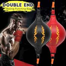 PU Бокс Фитнес муай тай двойной конец мяч на резинке для боксирования боксерский мешок груша надувные боксерское оборудование для спортивного зала, фитнеса, бодибилдинга