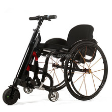 Free shipping Sports wheelchair trailer manual /power wheelchair drive hand for disabled handicapped wheelchair