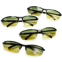 Дневное ночное видение, очки для водителей, поляризованные солнцезащитные очки, антибликовые очки для вождения автомобиля, защитные очки н...