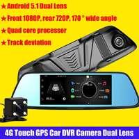 2000MA DC5V 4G Android 5,1 Видеорегистраторы для автомобилей касаний Dash Cam Зеркало заднего вида приборная Камера Двойной объектив gps навигацией, Wi Fi,