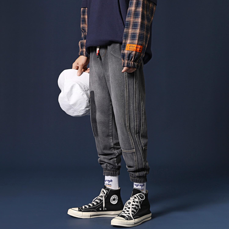 Blu/nero Fit States Jeans