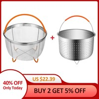 DIY 6quart Instant Steam Basket Stainless Steel Mesh Basket Steam Pot+6 Quart 21.5cm Instant Steam Basket With Silicone Handle