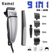 Kemei KM-4639, электрическая машинка для стрижки волос, вставной профессиональный триммер для волос для мужчин, инструменты для укладки волос, машинка для бритья, машинка для стрижки волос