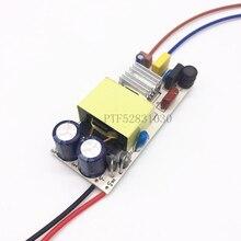 5pcs High Quality 50W LED Driver Light Lamp Chip for Transformers Power Supply 15A Input 110V-240V Output 28-34V