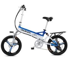 купить 20inch Electric Bicycle 48v240w Folding Electric Mountain Bike Hidden Lithium Battery In Frame Mini City Ebike дешево