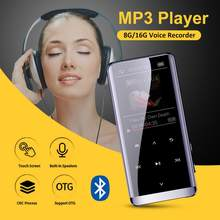 Reproductor MP4 Bluetooth M13 Bluetooth MP3 Mini MP4 sin pérdidas HIFI 5D pantalla táctil portátil nuevo MP5 Walkman reproductor de música 8G 16G ROM(China)