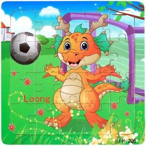 Image 3 - DDWE 20 pièces Puzzles en bois jouets enfants 3D dessin animé animaux Puzzle jouet enfant haute qualité bois intéressant jouets éducatifs pour bébé