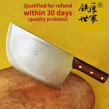 chinese handmade knife Chef chopping knives stainless steel butcher  bone kitchen кухонные ножи