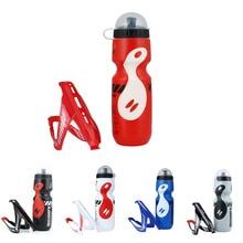 750 мл большой емкости бутылка воды для велосипедиста и карбоновое волокно текстура v-образная Подставка для бутылки на велосипед чайник Набор