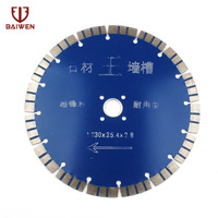 9 230mm Diamond Saw Blade For Granite Marble Slab Rock Concrete Floor Tile and Masonry Dry Wet Cutting Disc