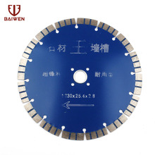 "9"" 230mm Super Thin Diamond Saw Blade For Granite Marble Slab Rock Concrete Floor Tile and Masonry Dry Wet Cutting Disc"