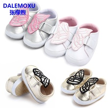 DALEMOXU Cute Infants Baby Girl Soft Crib Shoes Butterfly Prewalker Sole PU Casual Bebes Zapatos