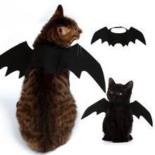 Милый Кот летучая мышь крылья вампира аксессуары COS Черный маскарадный костюм для домашних собак и котов Хэллоуин костюм подарок фото реквизит