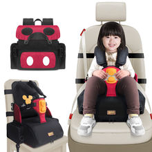 3 in 1 multifunctional waterproof for storage with Seat strap adapters infant seat kids booster seats baby chair portable(China)