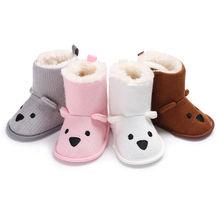 Новинка года; брендовые теплые зимние сапоги с милым медведем для новорожденных мальчиков и девочек; 4 цвета; детские пинетки обувь для ползунков