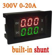 تيار مستمر 0 300 فولت 20A تحويلة العرض المزدوج LED الفولتميتر الرقمي مقياس التيار الكهربائي فولت 12 فولت 24 فولت سيارة