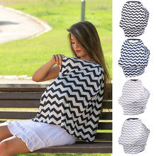 Fashion Women Shirt Top For 2in1 Nursing Scarf Cover Up Apron Breastfeeding & Baby Car Seat Canopy Cover Wave Stripe Gray White(China)