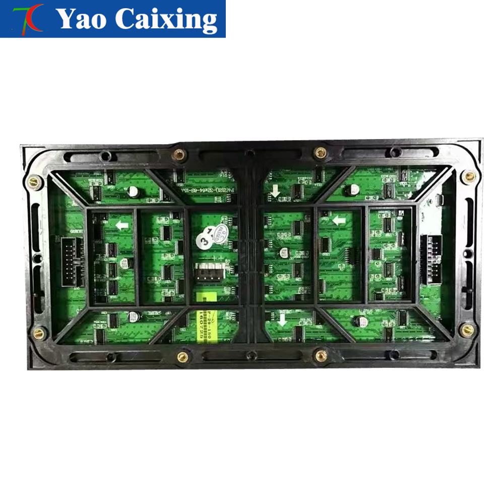 Free shipping P5 outdoor SMD2727 normal brightness 8scan full color led boardFree shipping P5 outdoor SMD2727 normal brightness 8scan full color led board