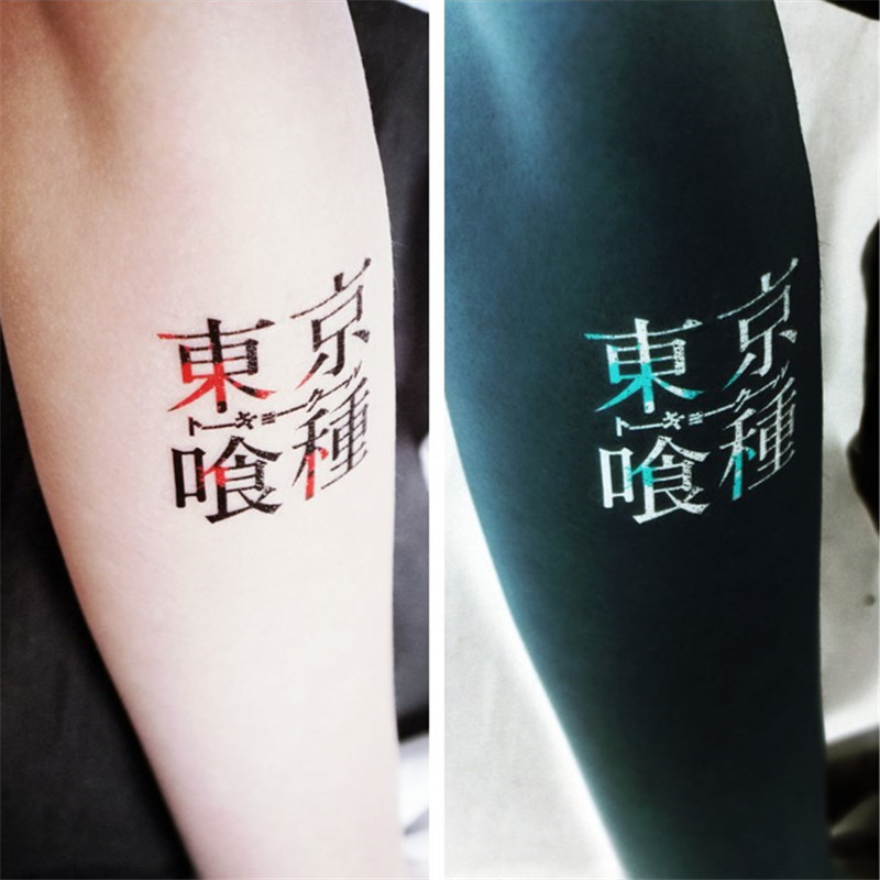 Hot Japanese Anime Tokyo Ghoul Unravel Ghoul Chatacters Cosplay Animation Cartoon Logo Tatoo Tattoo Sticker XR110