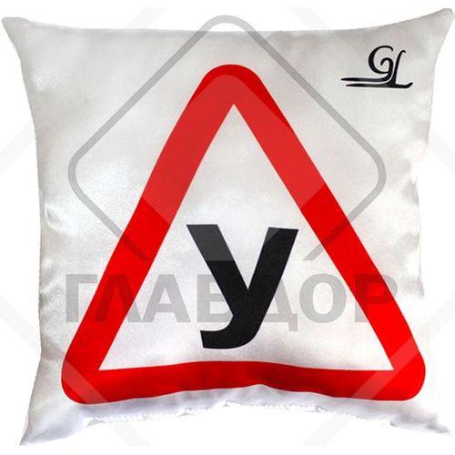 Pillow ГЛАВДОР GL-280 (52073) набор аварийный главдор gl 53