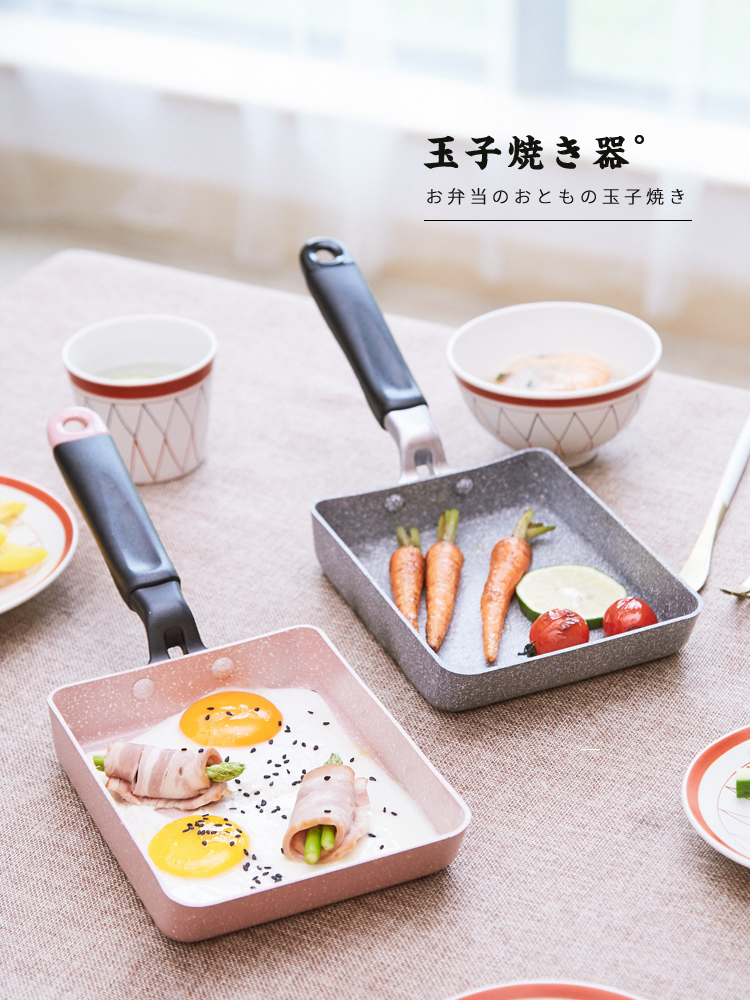 Japanese Style Tamagoyaki Non-stick Thousand-layer Egg Roll Mini Pan Pink Sakura Pot Gas Induction Cooker Griddle Grill