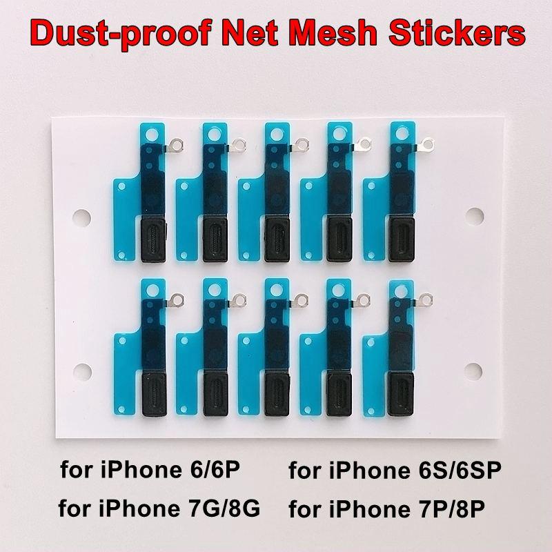 Faishao 50pcs Earpiece Speaker Anti Dust Mesh Earphone Rubber Dust-proof Net Mesh Stickers For iPhone 6 6S 7 8 Plus