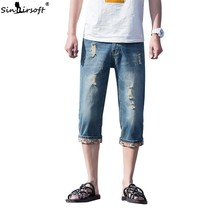 Mens High Waist Solid Casual Jeans Streetwear Ripped Hole Pants Male Pattern Print Foot Opening Calf-Length Summer New