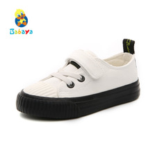 2018 Spring New Kids Shoes For Girls Children Sport Shoes Bl