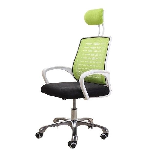Ergonomic Cadir Sessel Sillon Chaise De Bureau Ordinateur Sedie Oficina Stoel Lol Computer Cadeira Silla Gaming Poltrona Chair