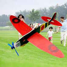 1Pcs Small Foam Hand Launch Airplane Model DIY Puzzle Toy Small Toy Assembly Model Hand Throwing Small Glider
