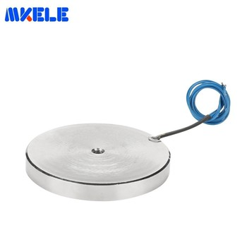 цена на Ultrathin Round Electro Holding Magnet Mkp70/9 Lifting 20kg/200n 12w Pure Copper Coil Solenoid Sucker Electromagnet Dc 12v
