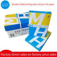 2000 Sheets 5bag A4 full wood pulp copier copy waterproof inkjet paper china 70g printed white paper draft office supplies