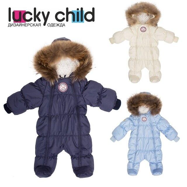 Верхняя одежда конверт Lucky Child для мальчиков и девочек V1-2 комбинезон кокон коляска Сумка Одежда