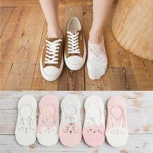 Носки-невидимки женские цветные с фруктами, удобные хлопковые короткие носки до щиколотки для девочек, 1 пара = 2 шт., x111, на лето