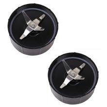 Упаковка из 2, запасная часть с крестовым лезвием, совместимая с оригинальным блендером Magic 250 Вт, кухонным комбайном, соковыжималкой и миксером(модель M