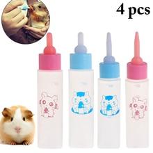 4PCS Hamster Rabbit Drinking Fountain Pet Feeding Bottle Nursing Multipurpose Nurser For