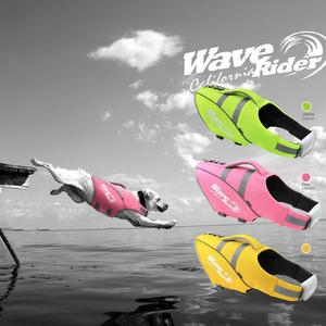 Image 2 - Petacc Reflective Adjustable Dog Harness Swim Swimming Vest Swimsuit Dog Life Vest Summer Clothes for Dogs