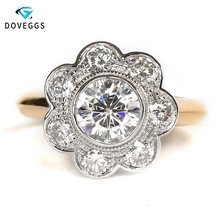 1.7 Carat ct EF Colorless Clear Lab Grown Moissanite Flower Shaped Ring With Accents Solid 14K 585 White/Yellow Gold
