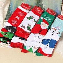 Christmas Cotton Sock Cartoon Animal Paradise Thick Cute Comfortable Stripe Short Ankle Soxs cute socks
