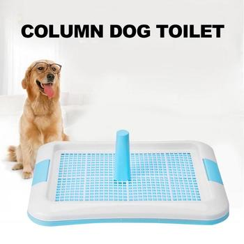 Pet Dog Toilet  Easy to Clean Lattice Dog Toilet  Potty Cat Dogs Litter Tray Urinal Bowl Pee Trainer w/Column Pet Product